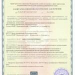 fcdpk_license