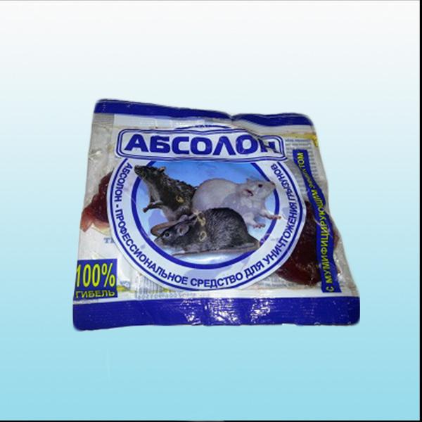 Абсолон тесто-брикеты,100гр. в синем пакете