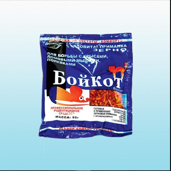 Бойкот зерно 50 гр