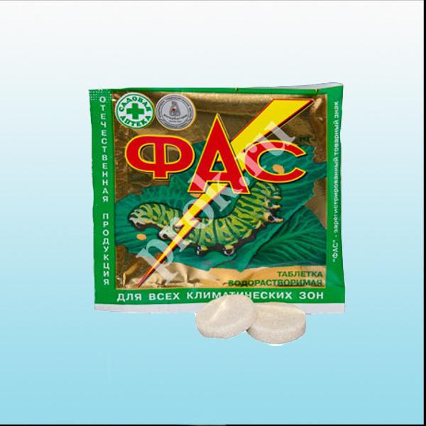 ФАС таблетка от гусениц Высокая эффективность 5г.