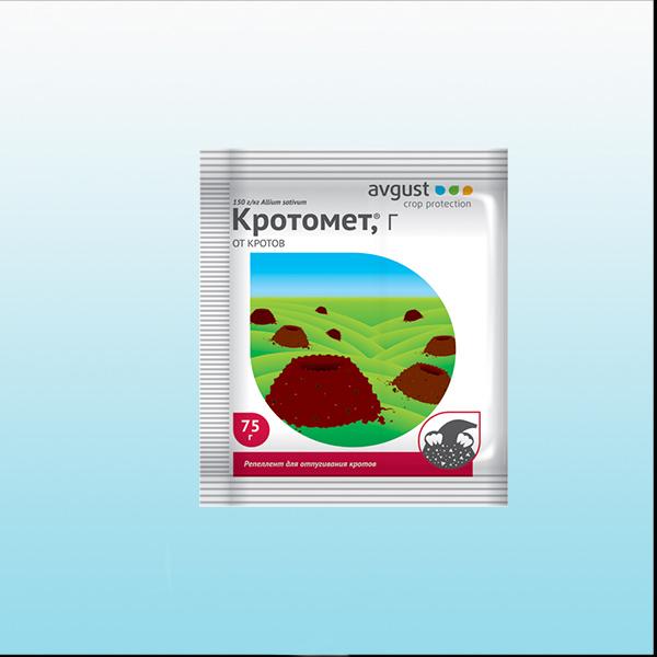 Кротомет, 6кг