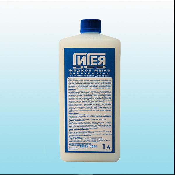 Мыло жидкое Гигея Дез - 1 литр...