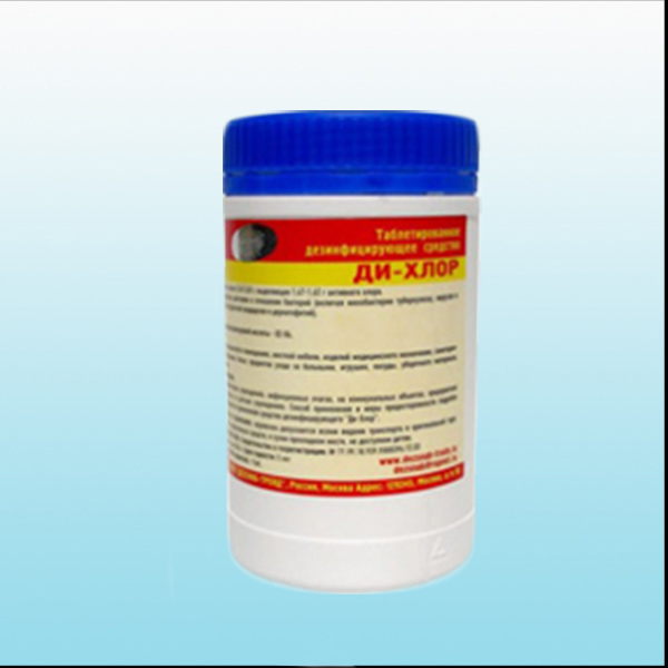 Таблетки Ди-хлор дезинфекц. средства с хлором 1кг.300шт.
