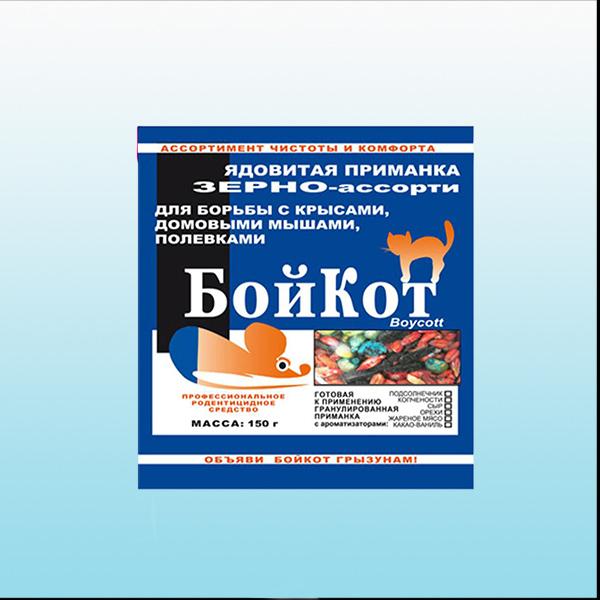 boikot-ot-kris подсолнечник 5кг
