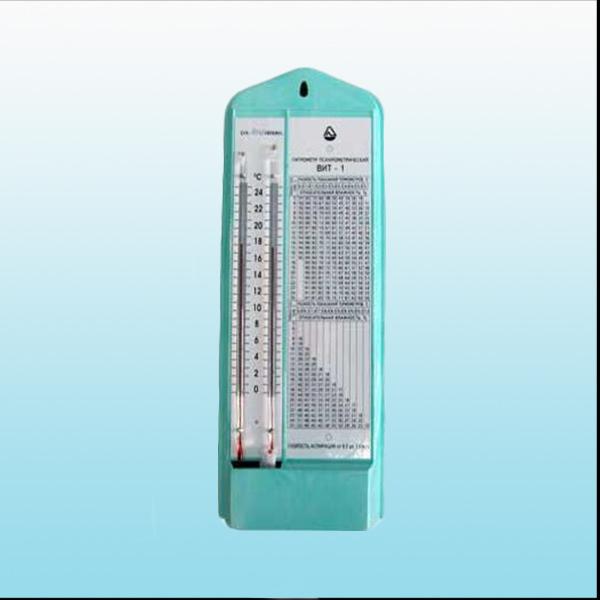 Гигрометр ВИТ-1 психрометр 0 - +25 С.