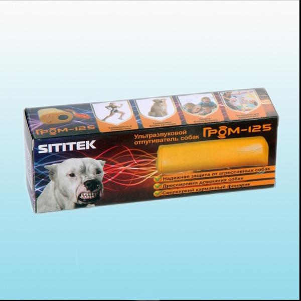 Отпугиватель grom-125-4-520x520 Отпугиватель собак Гром-125.