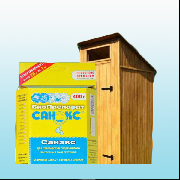 Санэкс 400г (Препараты по уходу за септиками, выгребными ямами и туалетами